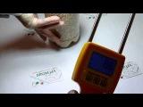 Влагомер зерна TK100S  - щуповой на 6 видов зерна