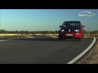 BMW официально представила электрокар i3 2014