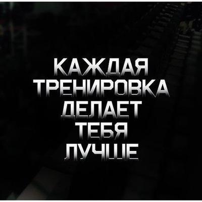 Артур Шафиков, 2 апреля , Тюмень, id89200643