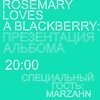 11.10 / rosemary loves a blackberry /презентация