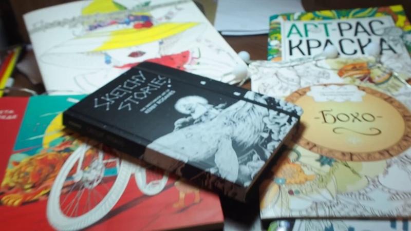 Обзор скетчбука Керби Розанеса | Kerby Rosanes Scetchy Stories | О творчестве Керби