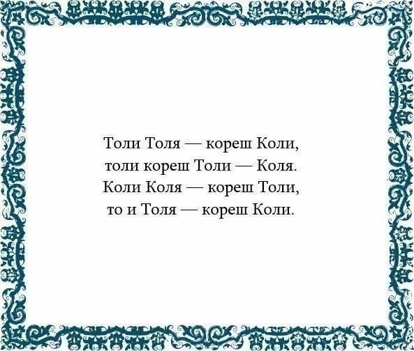 Фото №430908749 со страницы Murod Nazarov