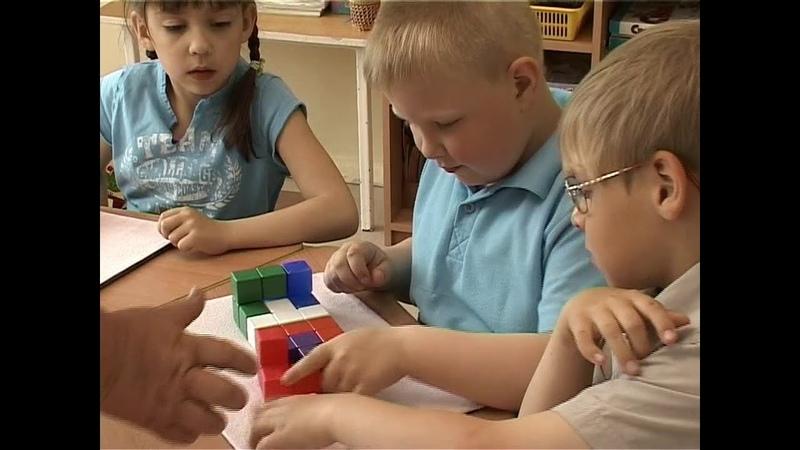Кубики для всех в детском саду