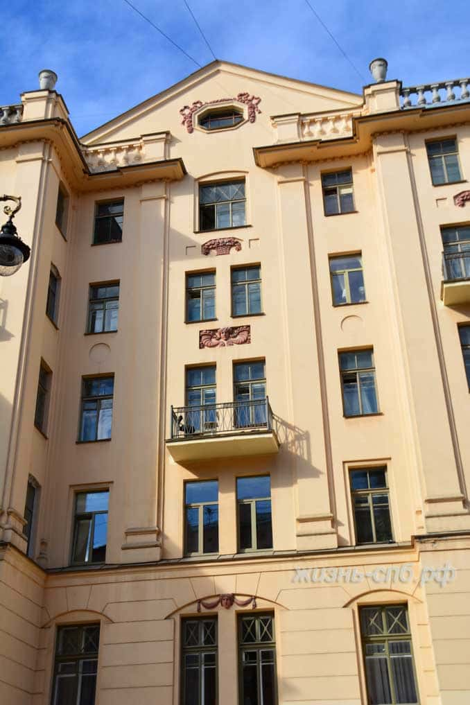 Дома Петербурга