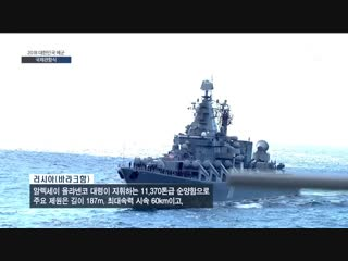 75523trimmed-000-66438trimmed-000-South Korea International Fleet Review 2018 - Full Video.mp4