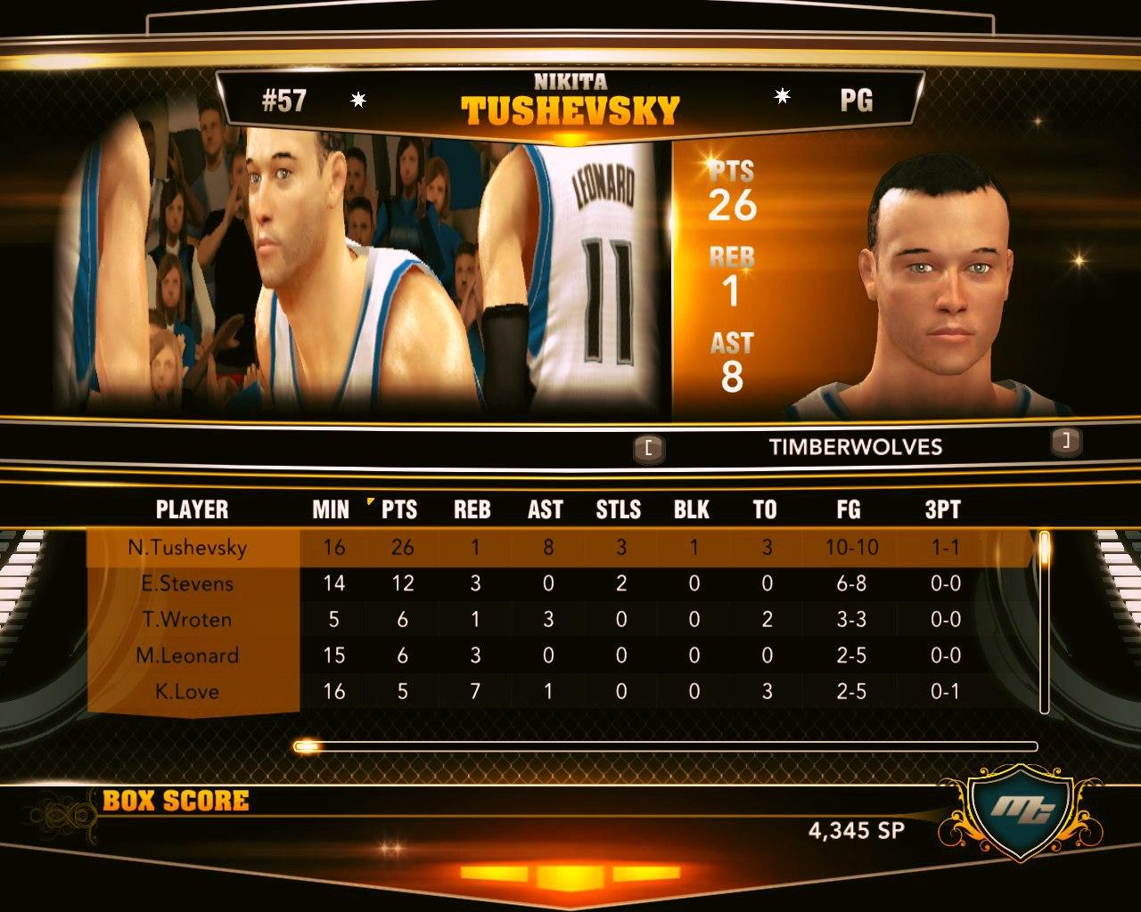 Идеальные 26 очков в НБА2К13