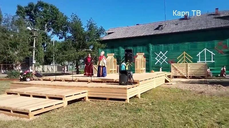 Карпогоры Петровская ярмарка Приглашение на мечище