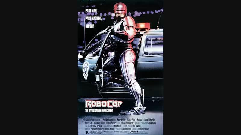 Робокоп RoboCop 1987г трейлер
