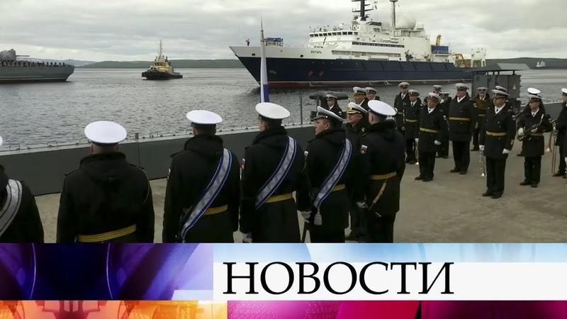 В Североморске встречают океанографическое судно «Янтарь».