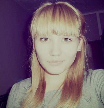 Екатерина Мезенцева, 30 ноября , Орск, id189352286