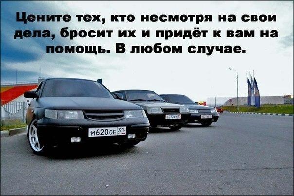 Открытка марта, картинки машин с надписями со смыслом
