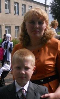 Олеся Руденко - верещак, 6 октября 1980, Москва, id88360299