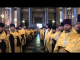 2013 г. 300 лет Александро-Невской Лавры