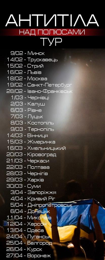Сергей Вусык, Киев - фото №13