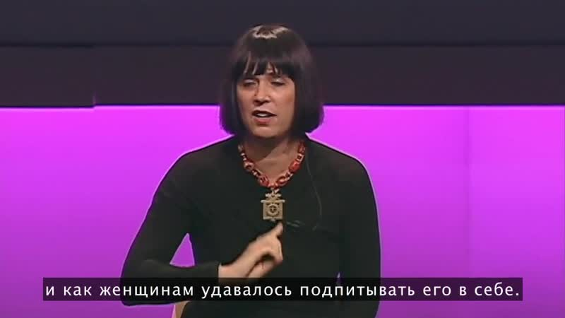 | TED2004 Ив Энслер о счастье телесном и душевном