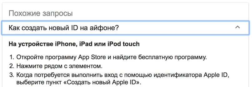 Поисковая система Google2