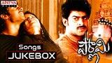 Pournami Telugu Movie || Full Songs Jukebox || Prabhas, Trisha, Charmi