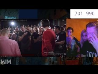 [Watch Moments] Реакция D.K. inc: VERSUS X #SLOVOSPB: Oxxxymiron VS Слава КПСС (Гнойный)