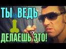 Слабо Вджобыватели шоу учителя подстава вызов Илья Валек видео ютуб