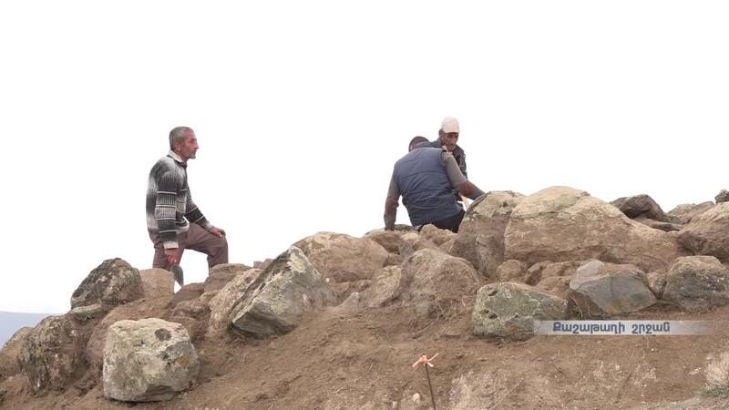 Քաշաթաղի շրջանում հնագիտական պեղումների