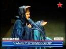 Премьера Гамлета в театре им. Ермоловой. Репортаж.