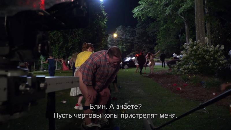 Секса не будет Пивная клизма русские субтитры