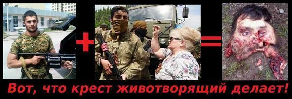 За сутки СБУ задержала 7 сообщников террористов на Донетчине - Цензор.НЕТ 1549