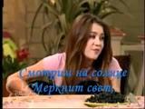 Hannah Montana If we were a Movie karaoke (russian)