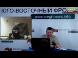 Командир подразделения «Восток-13»: «Страха нет, есть только ненависть!»