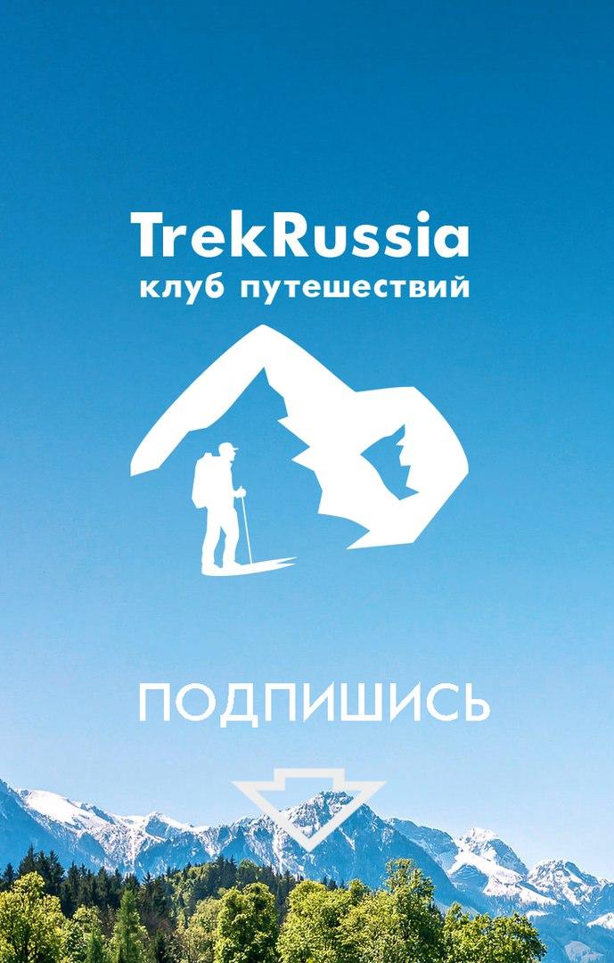 Афиша Ростов-на-Дону Приэльбрусье, открытие горнолыжного сезона