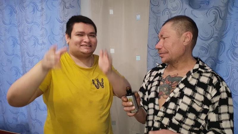 Парение вэйпа с Монголом и Оляй у меня в комнате