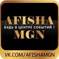 afishamgn