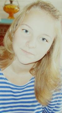 Кристина Шереметьева