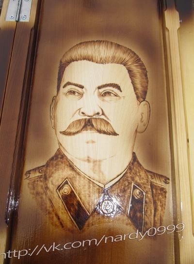 Евгений Шахматов-Нардов