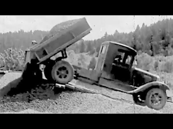 How to Maintain Roads Maintenance of Roads ~ 1930 USDA Bureau of Public Roads