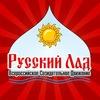 Всероссийское созидательное движение Русский Лад