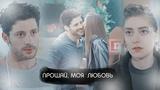 Osman & Leyla || Осман & Лейла || Erkenci kus || Ранняя пташка || Прощай, моя любовь | HD