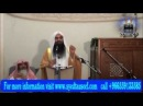 Tawheed Aur Manay Shahadatain By Sheikh Tauseef Ur Rehman