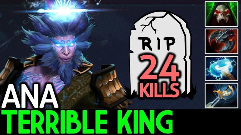 Ana [Monkey King] Terrible King Craziest Game 7.19 Dota 2