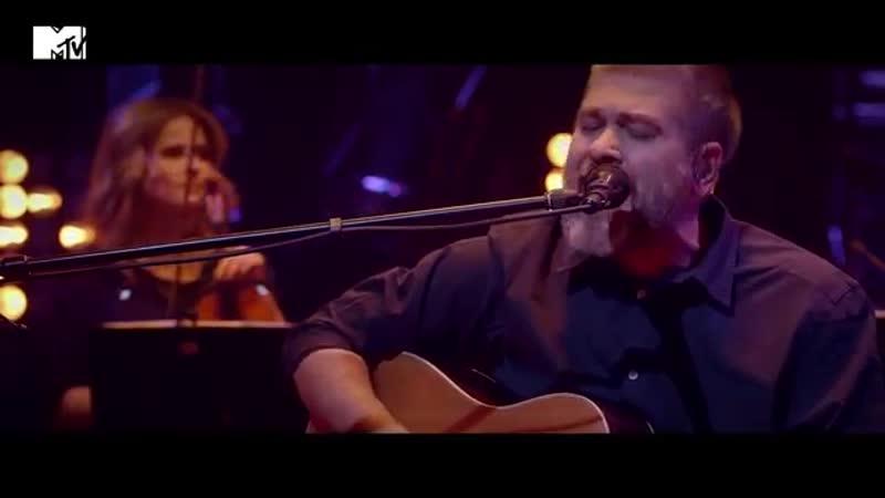 Рай в шалаше (MTV Unplugged)