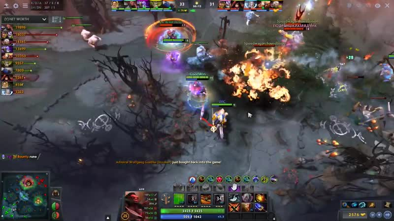 HAS DOTA 2 GONE TOO FAR IS THIS EVEN DOTA ANYMORE Axe 3100 Movement Speed - WTF 7.22 Patch Dota 2