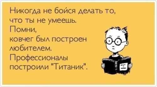 """Украина не обсуждала с МВФ вопрос """"долга Януковича"""", - Ложкин - Цензор.НЕТ 3092"""