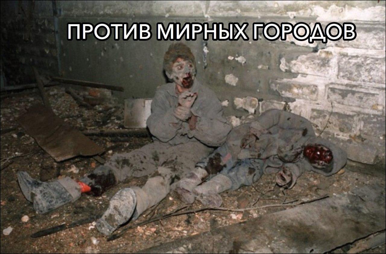 Секс в чеченскую войну 5 фотография