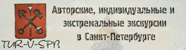 www.tur-v-spb.ru