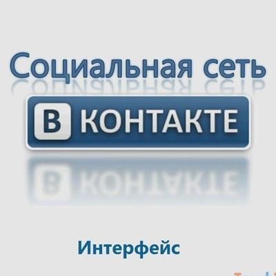 Ольга Попова, 2 апреля , Великий Устюг, id181648401
