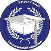 Отделение СПО в ИАНТЭ «Технический колледж»