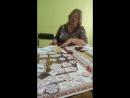 Отзыв Людмилы играКАРМАН VIP