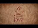 02 Java JDBC Hibernate Spring Data JPA JDBC Создание entity слоя