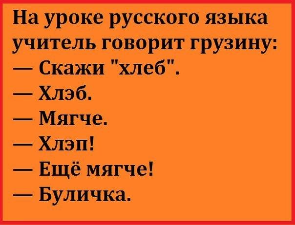 Мой приговор был согласован на уровне руководства ФСБ и Генпрокуратуры РФ, - Солошенко - Цензор.НЕТ 296