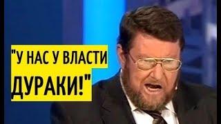 Вова, иди ПОРАБОТАЙ на ЗАВОДЕ! Сатановский в БЕШЕНСТВЕ от нового закона Путина о сверхприбыли!